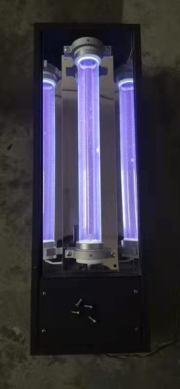 222nm uvc lamp